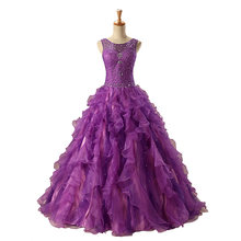Роскошное бальное платье платья quinceanera с О образным вырезом
