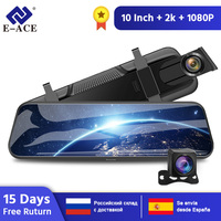 E ACE A37 Car Dvr 10 Inch Stream Media RearView Mirror 2K Quad HD 1440P Car Camera Night Vision Video Recorder Dual Lens Dashcam