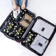 ДОСАК 7шт июле дорожная сумка многофункциональный упаковка чемодан Одежда нижнее белье сумка для хранения молния камера женщины