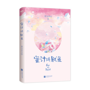 Image 2 - סיני popluar רומן E ספורט סיפור האהבה מו באו פיי באו ללכת ללכת mi zhi dun אתה יו ללכת ללכת דיונון צ ין Ai דה מחדש Ai דה