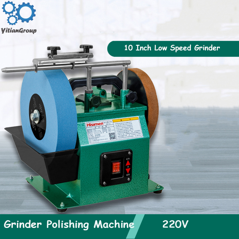 10 Inch Low Speed Grinder Positive And Reverse White Corundum Grinding Machine Water-cooled Grinder Polishing Machine 220V