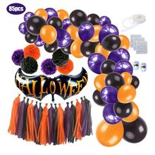 85PCS Balloons Halloween Decoration Paper Flower Ball Fringe Fun Napkins Tassels Ghost Festival