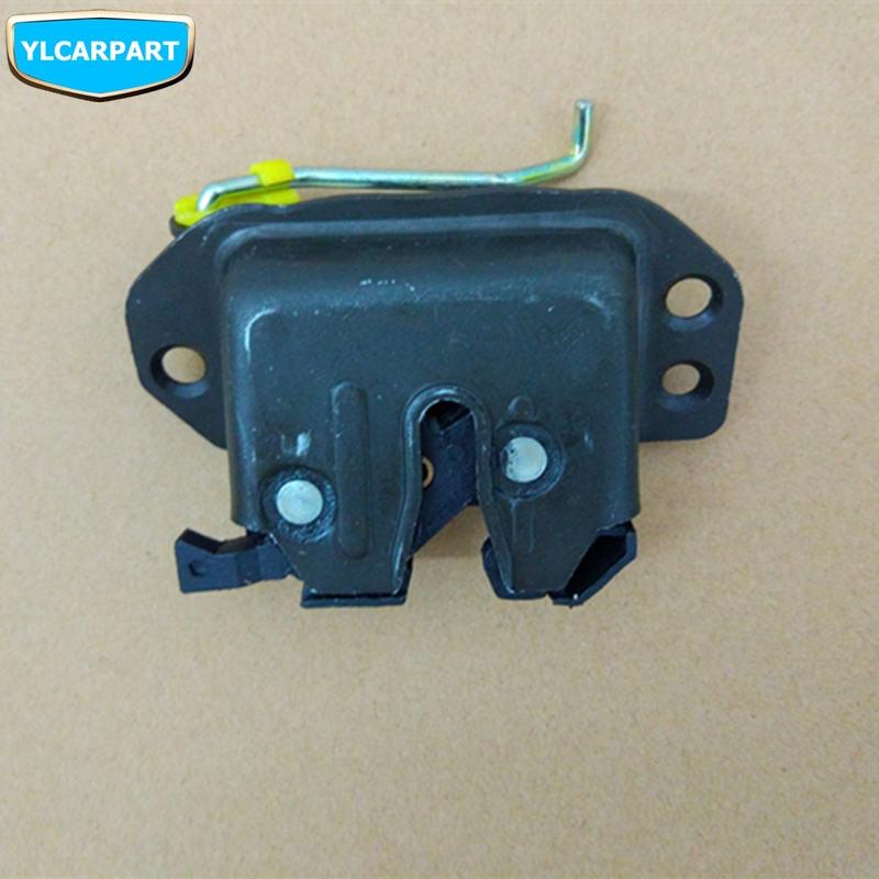 geely mk cross kufr - For Geely MK Cross Hatchback,Car trunk door lock block