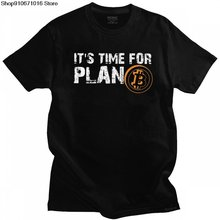 Винтажная футболка с надписью «it's time to plan b» для