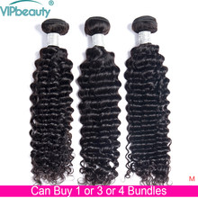 28 30 Inch Bundles Deep Wave Bundles Indian Hair Extensions Human Hair 1/3/4 Bundles Double Drawn Human Hair VIPbeauty Remy Hair(China)