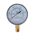 ELECALL nuevo YE-60 0 1010kpa medidor de presión de diafragma de aire fosforado de bronce película de la Caja medidor de presión positiva