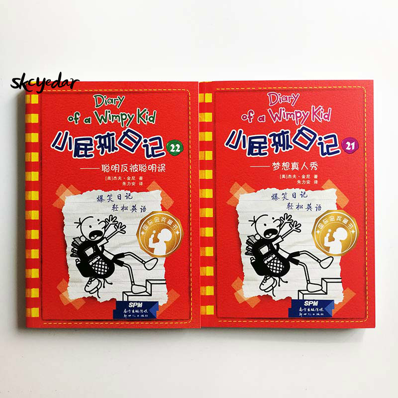 Diary Of A Wimpy Kid 21 & 22 : Double Down Simplified Chinese And English Comic Bilingual Books Half Chinese And Half English