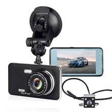 1080p hd Автомобильный видеорегистратор Камера dashcam 4 дюйма