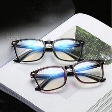 Квадратные компьютерные очки, мужские, анти-синий светильник, очки для игр, женские очки, оправа для очков, синий светильник, блокирующие очки, защита от ультрафиолета