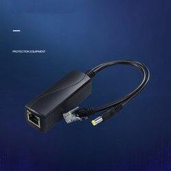 48V do 12V złącza POE Adapter rozdzielacz kabli zasilacz wtryskiwacza do kamery IP wtryskiwacz POE zasilacz|Akcesoria do telewizji przemysłowej|Bezpieczeństwo i ochrona -
