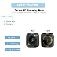 Series 5 40 мм 44 мм для Apple Watch серии 4 задняя Батарея крышка комплект Корпус чехол средняя Рамка Держатель для ремонта док-станции запчасти