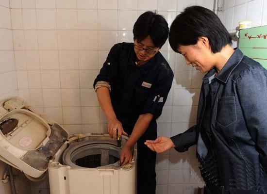 洗衣機維修小问题自己解决 大问题找专业售后维