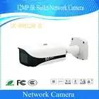 Telecamera di Sicurezza DAHUA CCTV Macchina Fotografica del IP di 12MP Impermeabile WDR IR Della Pallottola Network Camera Con POE + IP67 IK10 DH IPC HFW81230E ZE - 1