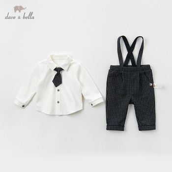 DB13350 dave bella baby boys handsome clothing sets long sleeve pants suits children clothes