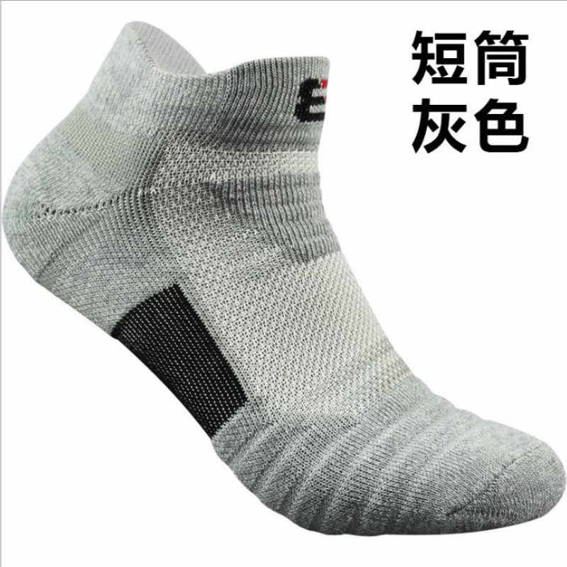 5 Pairs Sports Tennis Socks White Cotton Size 6-11