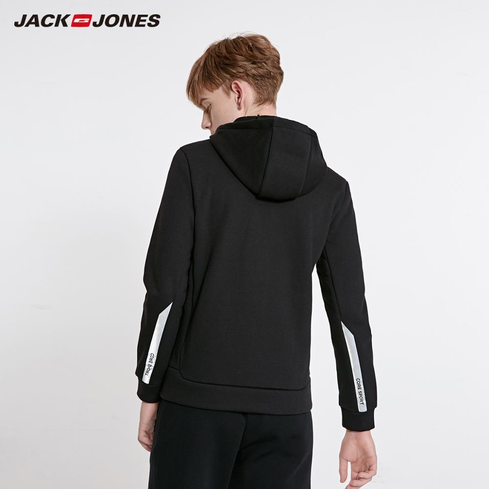 Men's Cardigan Fleeced Hooded Sweatshirt Jacket Men's Hoodies Brand New Fashion Menswear 6