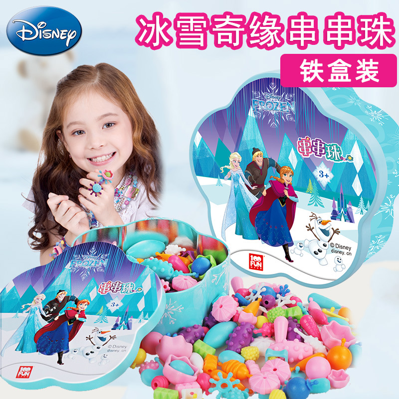 Disney Children Chuan Chuan Zhu Toy GIRL'S Handmade DIY Cordless Pop Wear Beads Frozen 2 Bracelets