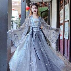 Borduurwerk Hanfu Vrouwen Blauw Klassieke Dans Kostuum Zanger Festival Outfit Fairy Jurk Rave Prestaties Kleding 3 Pcs Set DF1341