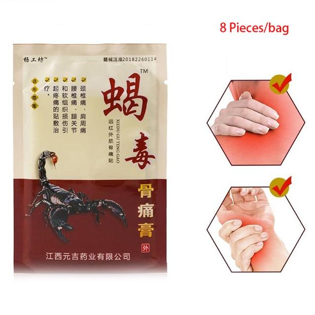 Pain Relief Medicated Patch Plaster Scorpion Venom Rheumatoid Arthritis Periarthritis Pain Rheumatoid Lumbar Health  8pcs/bag