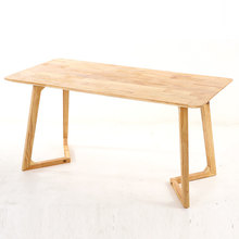 Nordic solid wood coffee table simple mini simple small coffee table small apartment living room coffee table round square(China)