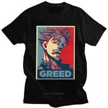 Camisetas de Seven Deadly Sins para hombre, Camiseta de algodón Nanatsu No Taizai Ban Greed Hope, camiseta urbana de manga corta, regalo Harajuku