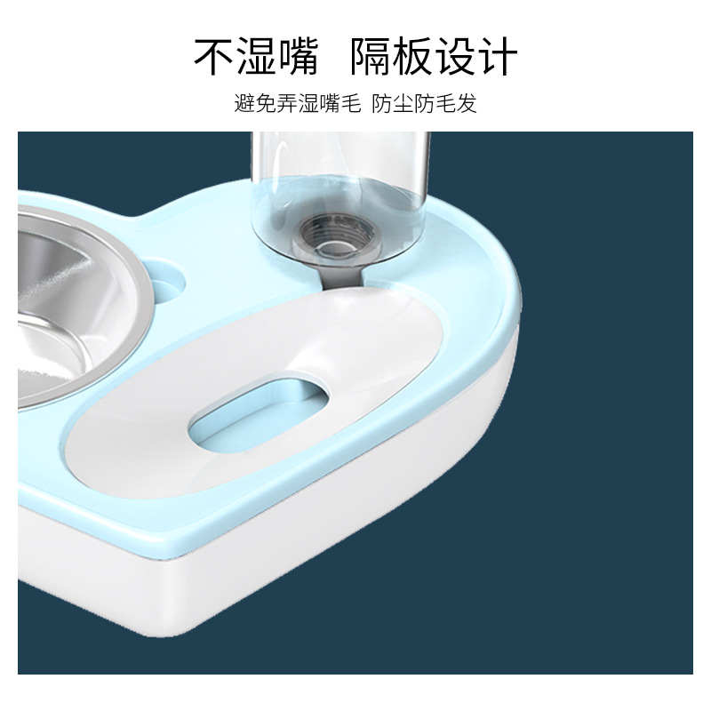 Pet Bowl New Style Lovely Moisture-Proof Mouth Dual-Use Bowl Cat Automatic Water Bowl in Small Dogs Creative Dog Bowl