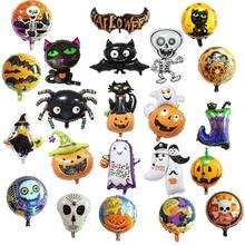 Balão de cabeça de aranha para crianças, balão de alumínio de desenho animado do homem-aranha para decoração caseira e festival, feliz halloween
