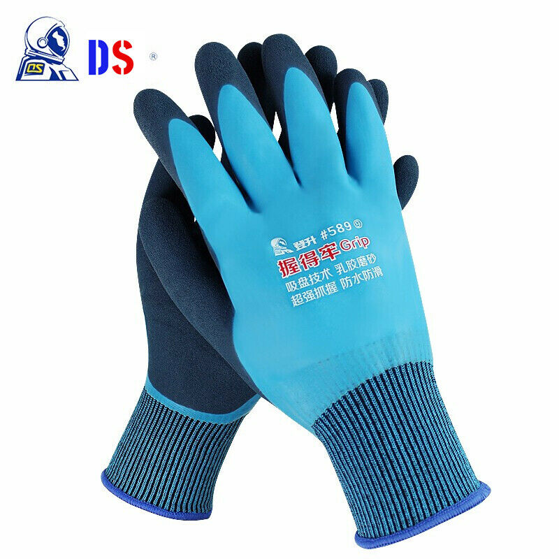 1 Pair Safety Work Gloves Safety Glove Fully Immersed Waterproof Gloves Gloves Safety Working Gloves