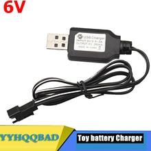 6V 250mA NiMh/NiCd Батарея USB зарядное устройство для 5S NiMh/NiCd Аккумуляторные блоки, SM 2P электрическая игрушка зарядное устройство для Rc гоночный авт...