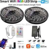 12V 12V 5050 PCB negro RGB tira LED Flexible de 60LED/M + Tuya Smartlife controlador Wifi Alexa Google Control de voz + juego de poder