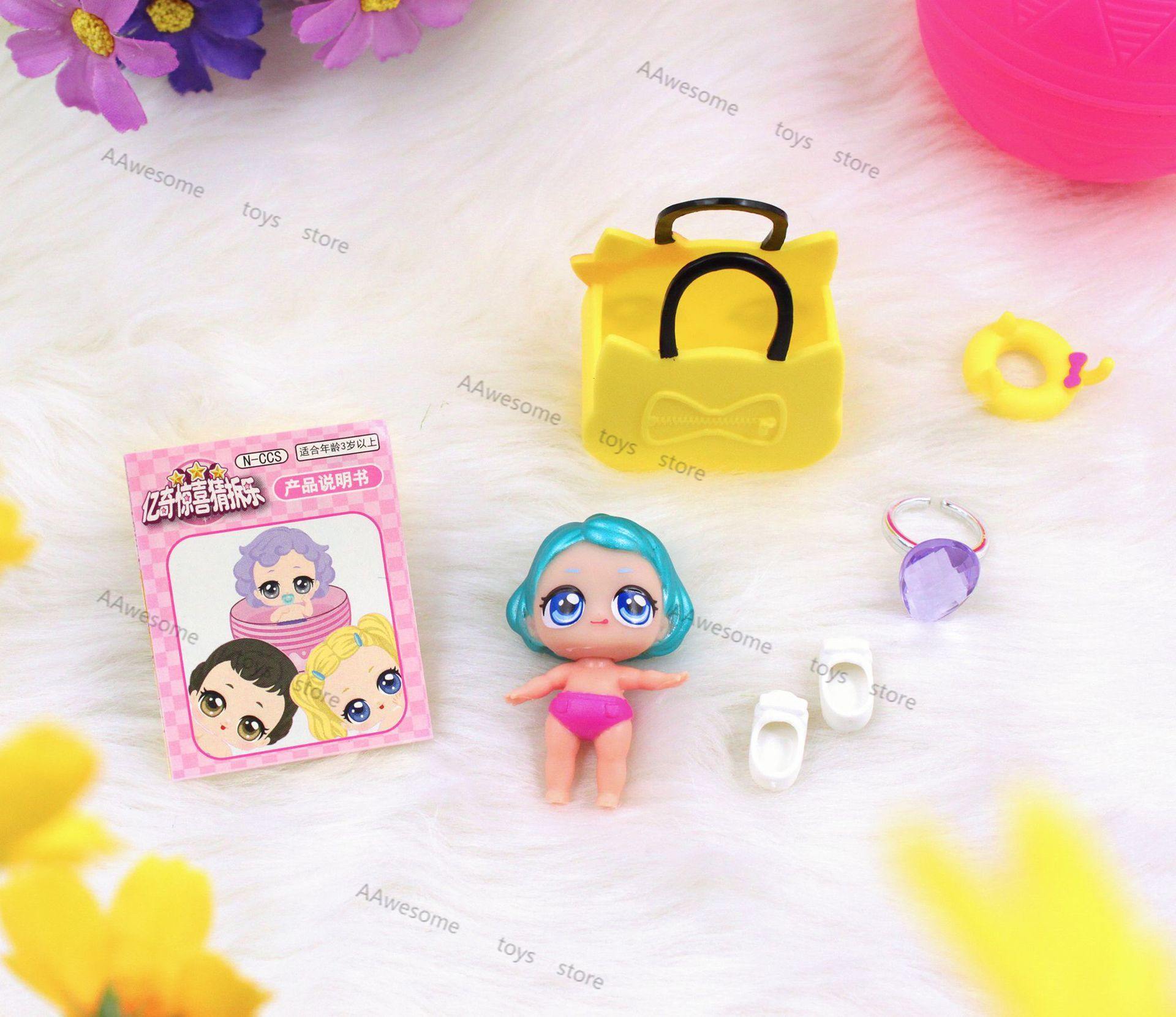 EAKI Lol Surprise Guess The Demolition Music Surprise Doll Doll Girl DIY Dress Up Play House Care Educational Toys for Girl