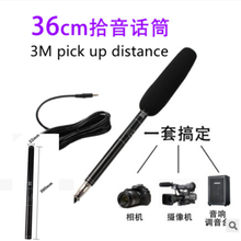 Microphone Professional Camera-Recording Live-Interview-Cable Mobile SLR