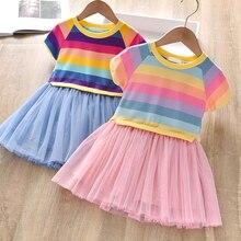 Baby Girls Rainbow Striped Princess Dress Little Girl Round Neck Mesh Short-sleeved Dress girls rainbow print striped dress