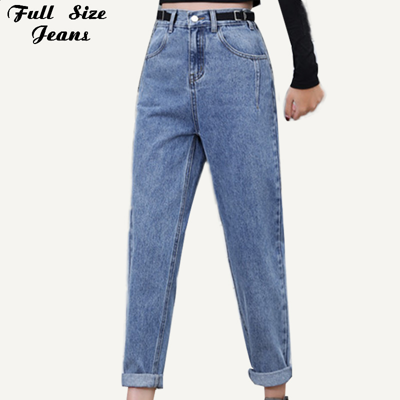 Plus Size Chi High Elastic Waist Harem Jeans With Decorative Belt 7XL Retro White Blue Zipper Fly Loose Cuffed Capris Denim Pant