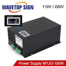 Categoria da fonte de alimentação do laser do co2 de 80 MYJG 100W w wavetopsign 100 para a gravura e a máquina de corte do laser do co2