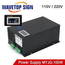 WaveTopSign MYJG 100W 80 100W CO2 Laser Power Supply Category for CO2 Laser Engraving and Cutting Machine