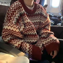 Swetry damskie w stylu Retro w stylu Vintage, w paski koreański modny damski świąteczny sweter na Halloween wszystkie mecze Ins codzienny prosty sweter dla nastolatków