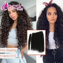 Afro kinky cabelo encaracolado pacotes 7 unidades/pacote 22-26 polegada cabelo sintético tecer pacote de cabelo encaracolado ombre preto marrom clássico mais