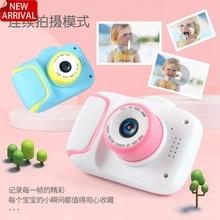 Mini Cartoon Kids Camera Creative Children's Camera HD Digital Camera Portable 1080P