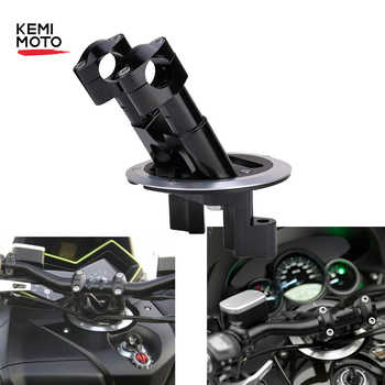 KIT de GUIDON POUR Yamaha Tmax 530   Poignée Riser POUR Yamaha Tmax530 500 T MAX 2008-2011 TMAX 530 2012-2016 2017 2018 DX SX
