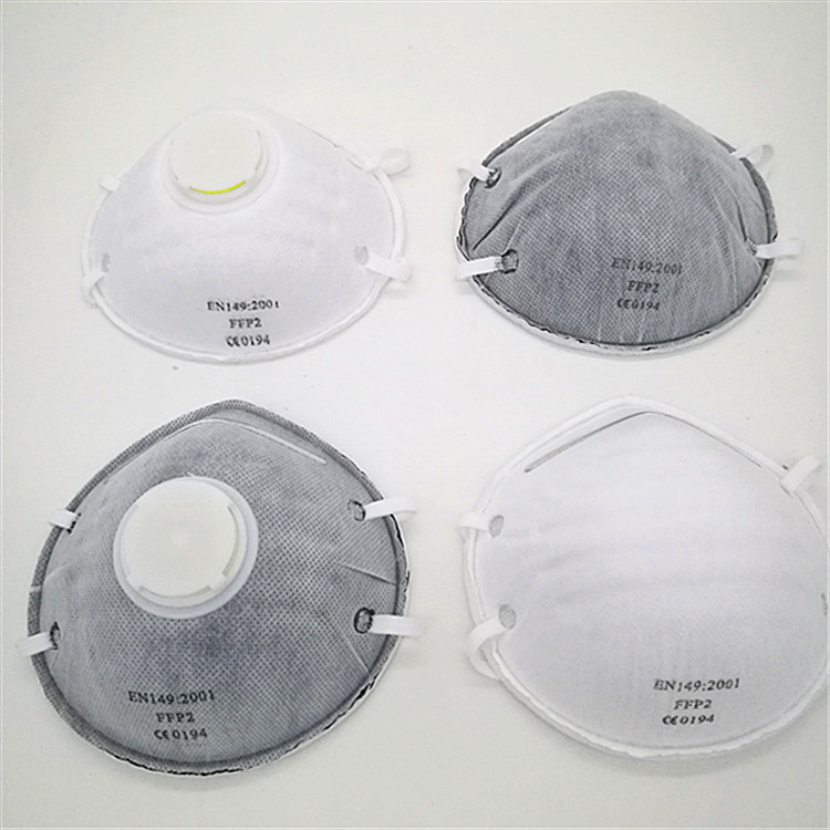 Cup Masks N95 Head-Mounted Cup Dust Respirator Activated Carbon Disposable Mask Anti-fog Haze Cup Face Mask