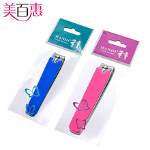 Manicure Silica Gel Nail Clippers 211 Large Size Silicone Cover Manicure Cut(China)