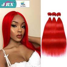 Jrx毛ブラジル赤バンドル人間の毛髪ストレート非remy毛は織物フル赤カラーヘアエクステンション 1/3/4 バンドル