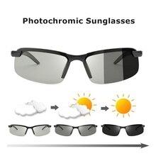 Gafas de sol fotocromáticas para hombre, lentes polarizadas para conducir, camaleón, masculinas, cambian de color, de visión nocturna y diurna, para conductor