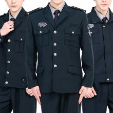 1PCS Security Service Spring and Autumn Suit property Duty Uniform Long-sleeved Work suit Labor Insurance Clothing