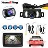 YuanTing Auto Ansicht, die Unterstützungs Parkplatz Kamera mit IP67 Wasserdicht 170 ° Weitwinkel IR Nachtsicht Led-leuchten wireless
