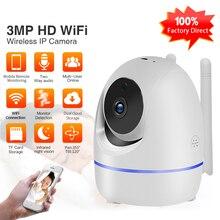 ZGWANG 3.0MP Cloud Wireless Wifi IP Camera FHD Intelligent Auto Tracking Baby Monitor 2 Audio Surveillance CCTV Indoor Camera