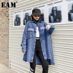 Женская куртка EAM, синяя, с длинным рукавом, ассиметричная, большого размера, 1N842, 2020