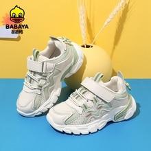 Sports-Shoes Breathable Children Autumn Boys Women's New Mesh Babaya