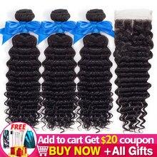 Janin Hair-extensiones de cabello humano malayo Remy, 3 mechones de pelo ondulado profundo con cierre, tres partes, 4x4